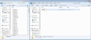 Tipa_install_04