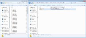Tipa_install_07