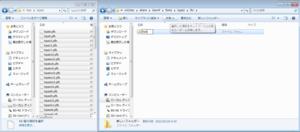Tipa_install_10