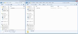 Tipa_install_13