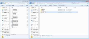 Tipa_install_14