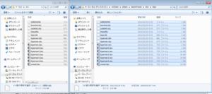Tipa_install_15