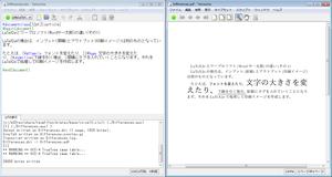 Output_01