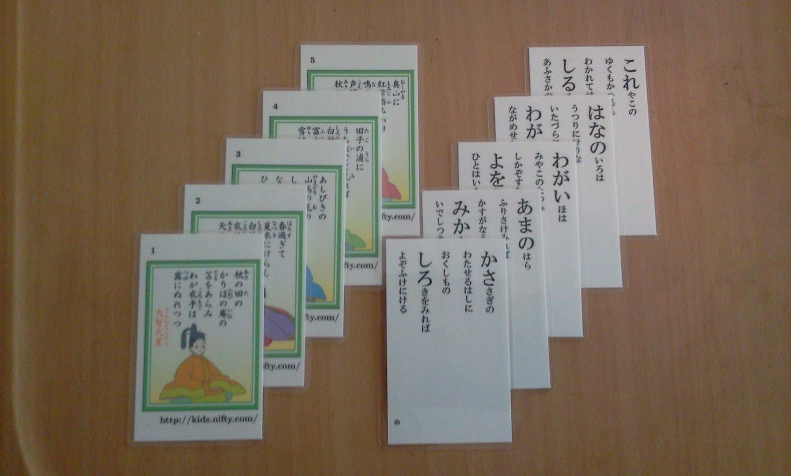 Flashcard100nin1shu_k001
