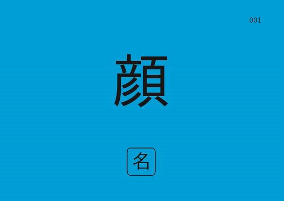 5shoku_cardl__02